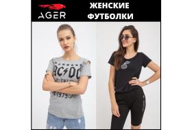 Женские футболки: правила базового гардероба