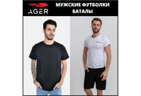 Мужские футболки-баталы: крутая одежда больших размеров