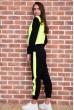 Спорт костюм женский  на флисе  цвет черно-желтый 167R613-1 акция