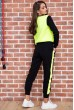 Спорт костюм женский  на флисе  цвет черно-желтый 167R613-1 продажа