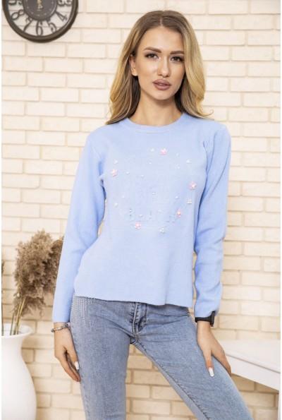 Голубой свитер с бусинами для нее 167R7008