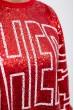 Свитшот женский 123R18006 цвет Красный скидка