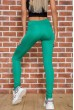 Женские леггинсы с высокой талией цвет Зеленый 172R249 цена 609.0000 грн