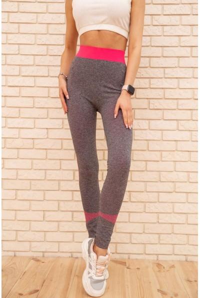 Лосины женские 129R829-11 цвет Серо-розовый 55321