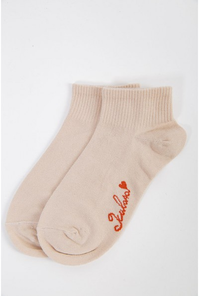 Носки женские 151R2607-1 цвет Бежевый