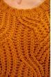 Свитер женский 129R2039 цвет Янтарный скидка