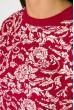 Свитшот женский AG-0009613 цвет Фуксия цена 269.0000 грн