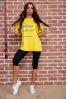 Футболка женская   цвет желтый 180R607 недорого