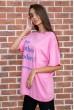 Футболка женская   цвет розовый 180R607 стоимость
