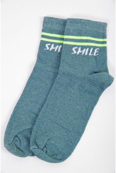 Носки женские 151R018 цвет Зеленый
