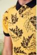 Поло мужское  116R105 цвет Горчичный скидка