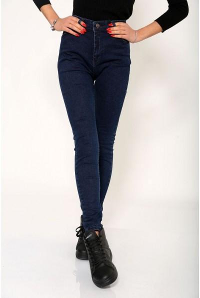Джинсы женские высокая посадка Skiny 103R057-251 синий