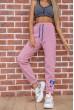 Купить Спорт штаны женские на флисе  цвет пудровый 182R010 67461