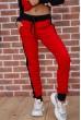 Купить Красный спортивный костюм с капюшоном и декором в виде черно-белых полос 102R030
