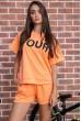 Купить Костюм женский  цвет персиковый 180R9-1 64317