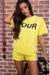 Костюм женский  цвет желтый 180R9-1 стоимость