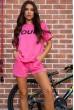 Купить Костюм женский  цвет розовый 180R9-1 64319