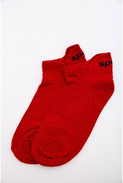 Носки женские 151R013 цвет Красный