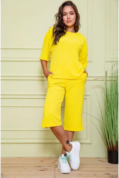 Костюм женский  цвет желтый 102R207 61073