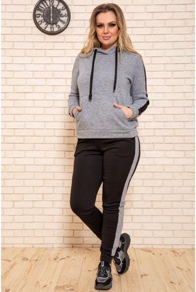 Спортивный костюм женский теплый на флисе цвет Серый 119R245
