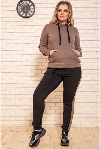 Спортивный костюм женский теплый на флисе цвет Кофейный 119R245
