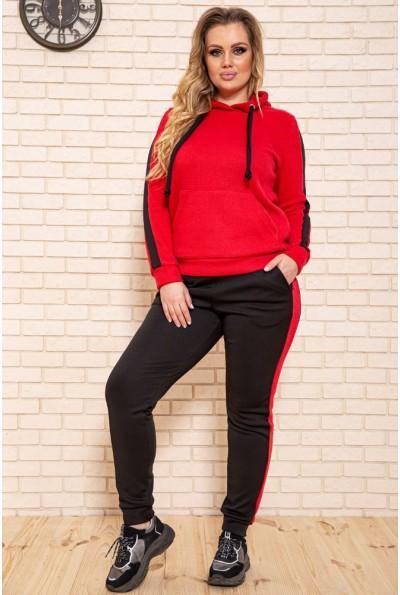 Спортивный костюм женский теплый на флисе цвет Красный 119R245