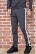 Однотонный мужской спортивный костюм 131R301-08 скидка