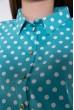 Рубашка женская 115R250 цвет Ментол скидка