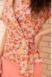 Женский костюм жакет с коротким рукавом и юбка Розовый 167R1641 продажа