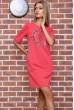 Платье  цвет коралловый 167R007-3 стоимость