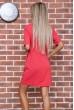 Платье  цвет коралловый 167R007-3 цена 899.0000 грн