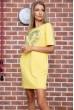 Платье  цвет желтый 167R007-3 недорого