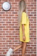 Платье  цвет желтый 167R007-3 стоимость