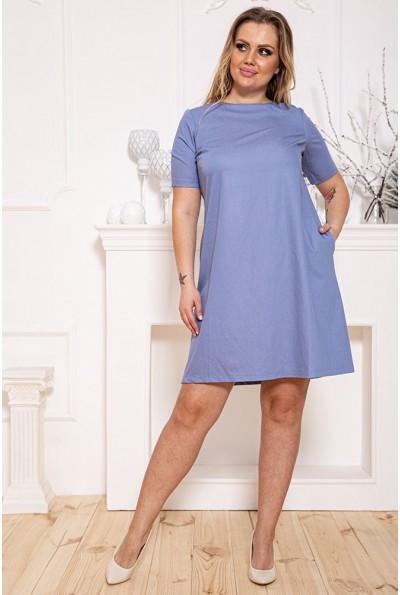 Платье женское 131R2906 цвет Синий