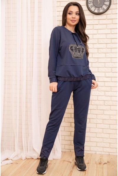 Спортивный женский костюм большой размер 50-52-54-56 цвет Синий 104R110 56144