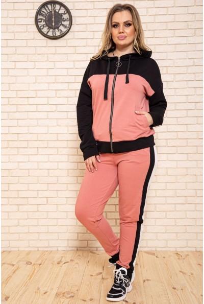Спорт костюм женский 102R030-1 цвет Пудровый