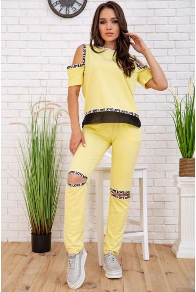 Cпортивный  костюм женский  167R134 цвет Желтый 58069
