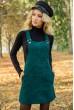 Купить Сарафан женский 153R1072 цвет Темно-зеленый
