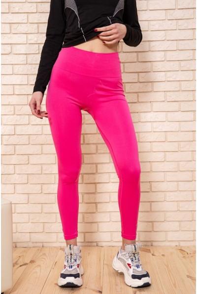 Лосины женские, летние Slim fit, розовые 117R038