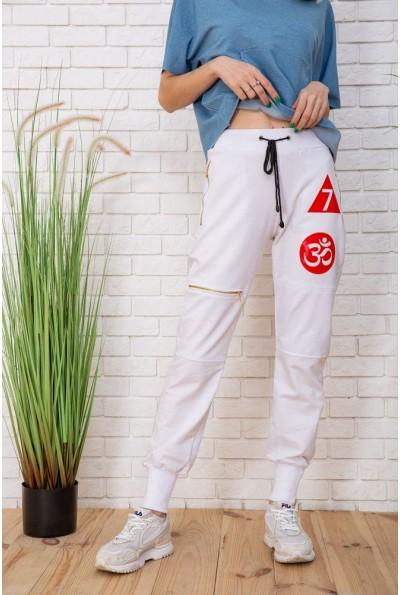 Спорт штаны женские  цвет белый 104R0008 57472
