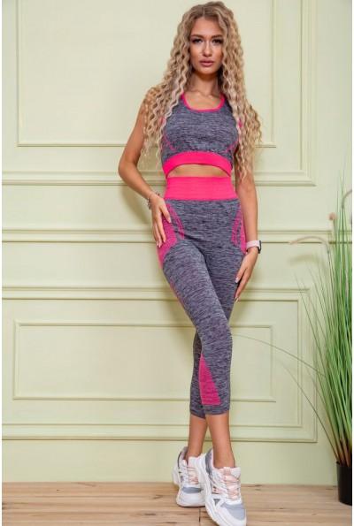 Фитнес костюм женский 131R132891 цвет Серо-малиновый 61736