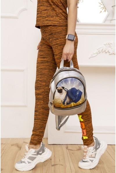 Рюкзак женский с собакой Хаски цвет Серебряный 154R003-33-2