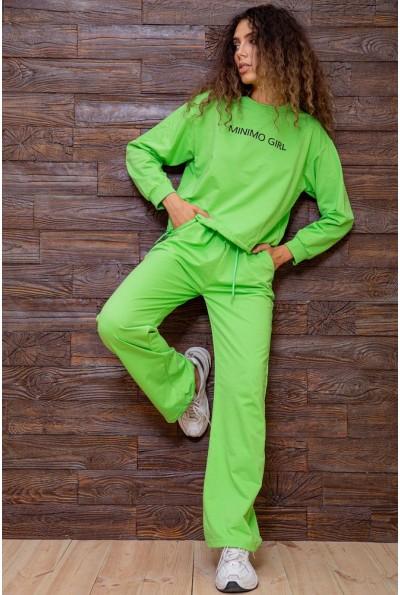 Спортивный  костюм женский 129R7807 цвет Салатовый 63218