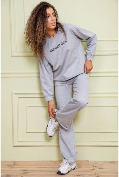 Спортивный  костюм женский 129R7807 цвет Серый 63220