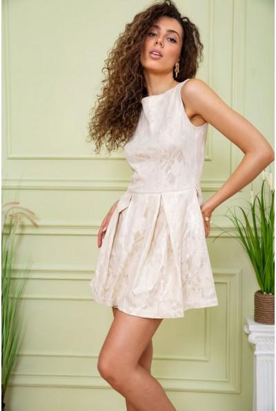 Платье 167R1087 цвет Бежевый 59323