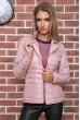 Куртка женская  цвет пудровый 131R134647 стоимость