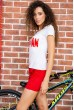 Костюм женский  цвет красно-белый 179R322 стоимость
