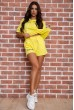 Костюм женский  цвет желтый 180R10-1 недорого