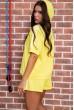 Костюм женский  цвет желтый 180R10-1 стоимость