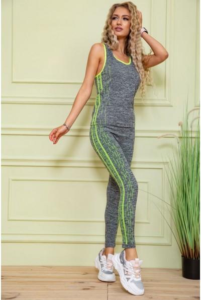 Фитнес костюм женский 131R132893 цвет Серо-салатовый 61742